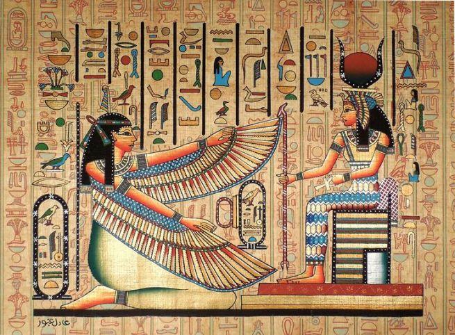 B4 Egyptian papyrus