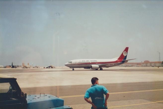 gib-airport-001